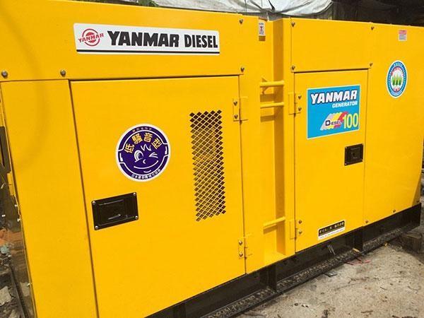 Máy phát điện Yanmar động cơ hiện đại
