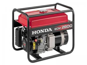 Máy phát điện Honda - một trong các hãng máy phát điện nổi tiếng